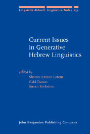 image of Current Issues in Generative Hebrew Linguistics
