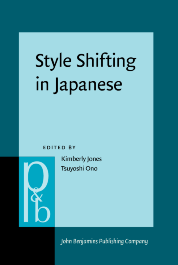 image of Style Shifting in Japanese