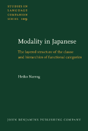 image of Modality in Japanese