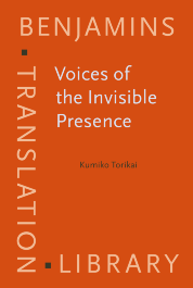 image of Voices of the Invisible Presence