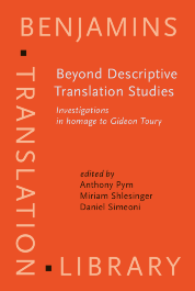 image of Beyond Descriptive Translation Studies