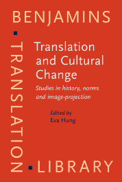 image of Translation and Cultural Change