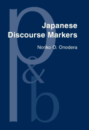 image of Japanese Discourse Markers