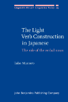 image of The Light Verb Construction in Japanese
