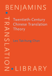 image of Twentieth-Century Chinese Translation Theory