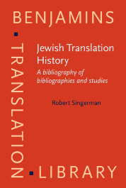 image of Jewish Translation History