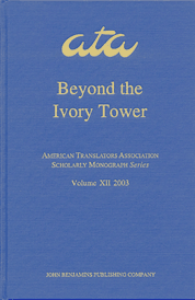 image of Beyond the Ivory Tower