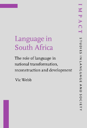 image of Language in South Africa