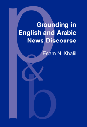 image of Grounding in English and Arabic News Discourse