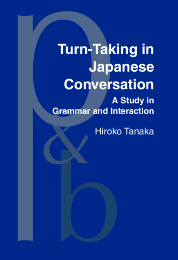 image of Turn-Taking in Japanese Conversation